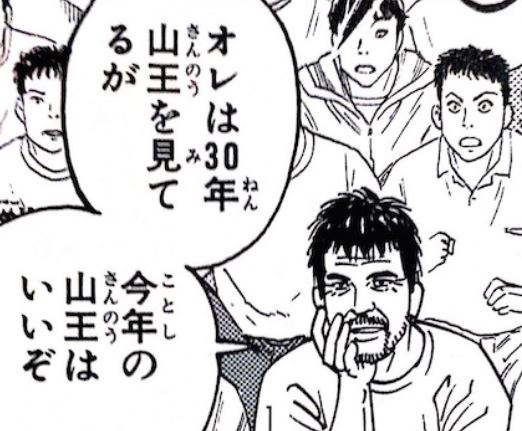 f:id:Aki_Fukayamagi_1834:20180423193234j:plain