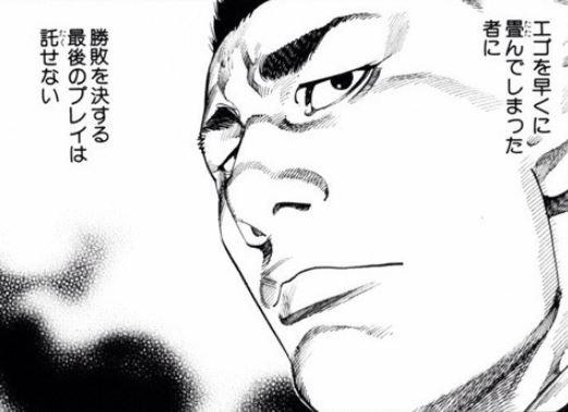 f:id:Aki_Fukayamagi_1834:20180429101226j:plain