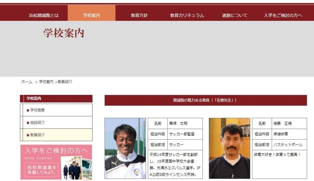 f:id:Aki_Fukayamagi_1834:20180505201627j:plain