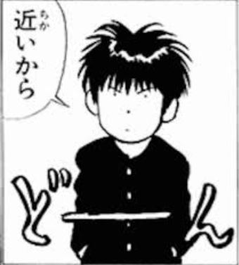 f:id:Aki_Fukayamagi_1834:20180513142955j:plain