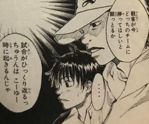 f:id:Aki_Fukayamagi_1834:20180513211915j:plain