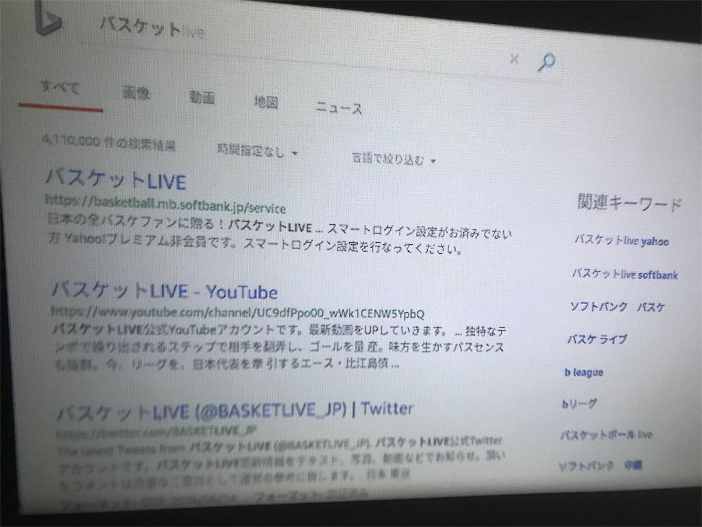 f:id:Aki_Fukayamagi_1834:20180922214401j:plain