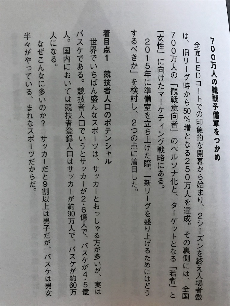 f:id:Aki_Fukayamagi_1834:20181001201936j:image