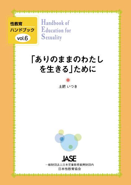 f:id:Aki_Hamada:20161107071216j:plain