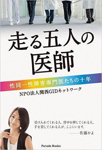 f:id:Aki_Hamada:20161111071444j:plain