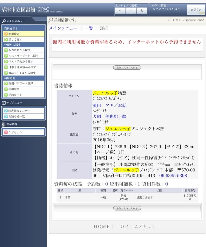 f:id:Aki_Hamada:20161127203925j:plain