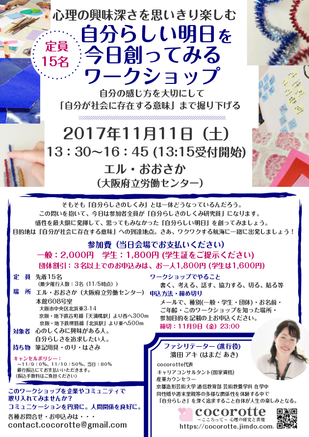 f:id:Aki_Hamada:20170911234244p:plain