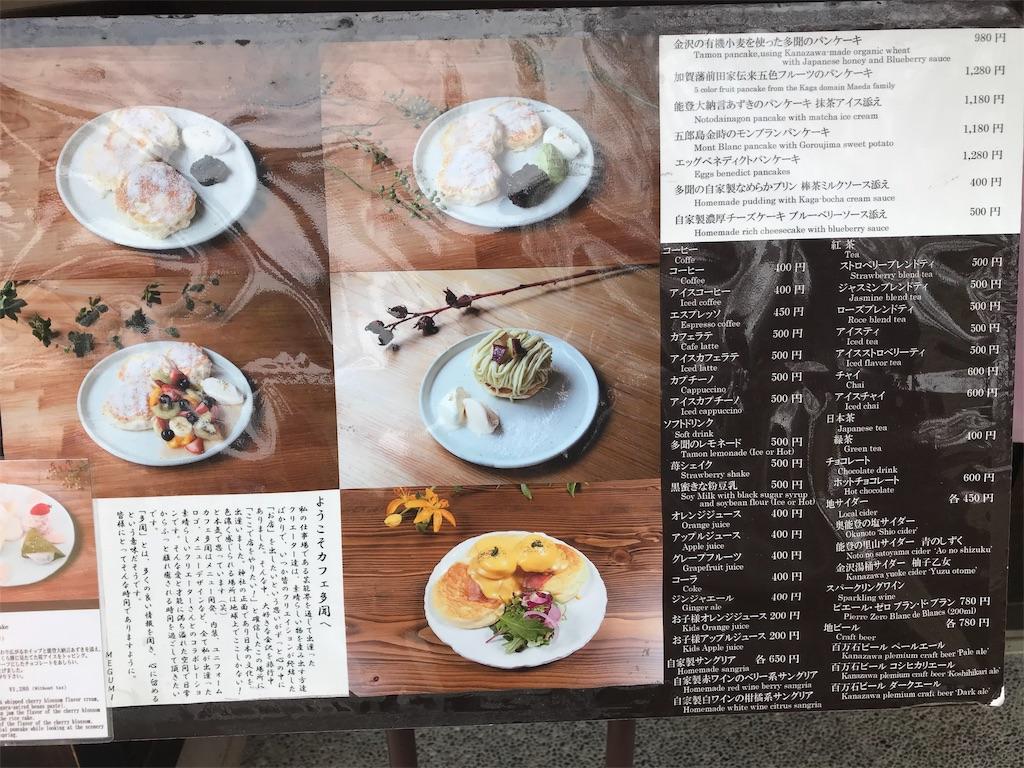 f:id:Akiaki21:20190419161138j:image