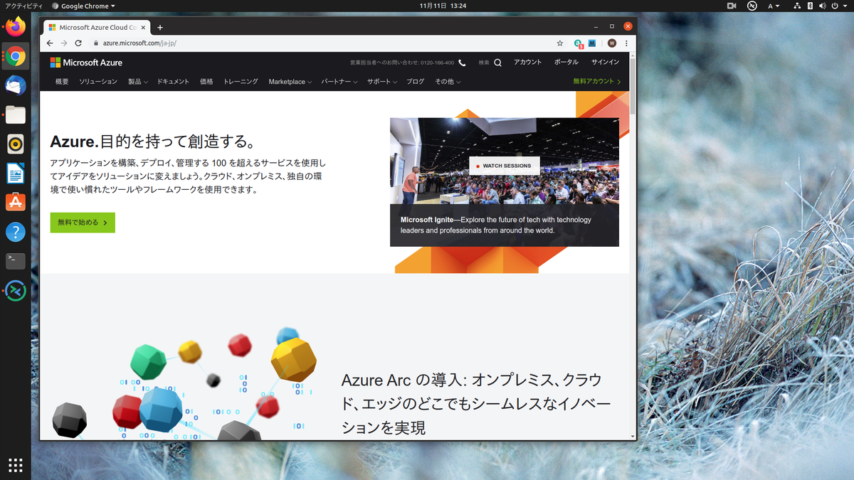 Microsoft Azure Login