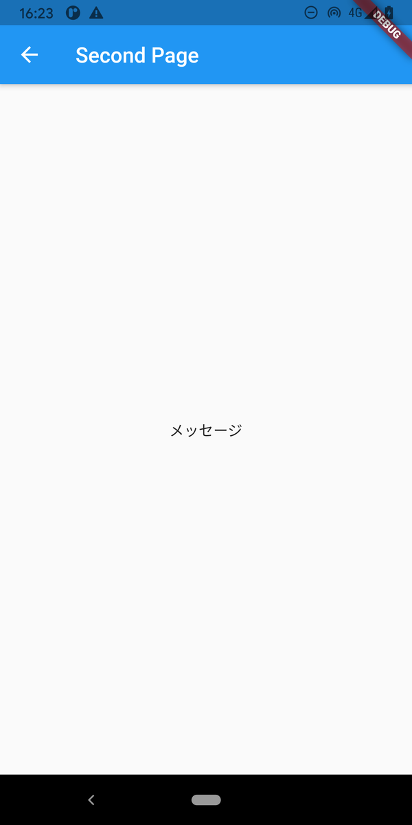 f:id:Akihiro_Kashiwagi:20210320162606p:plain
