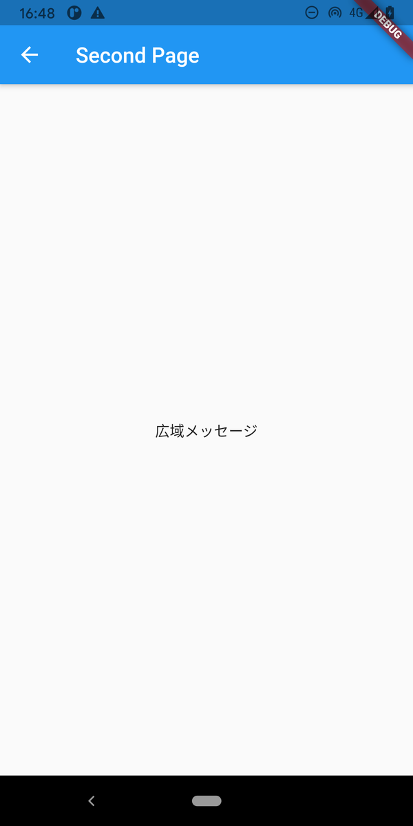 f:id:Akihiro_Kashiwagi:20210320164850p:plain