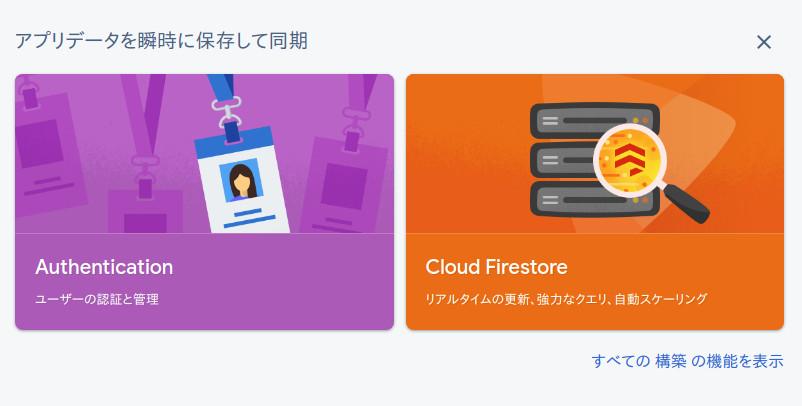 f:id:Akihiro_Kashiwagi:20210424175658j:plain