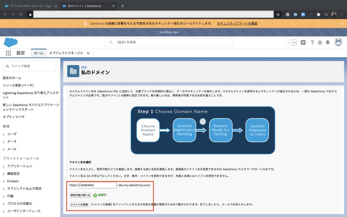 f:id:AkihitoIwasawaTambourine:20201022183448p:plain