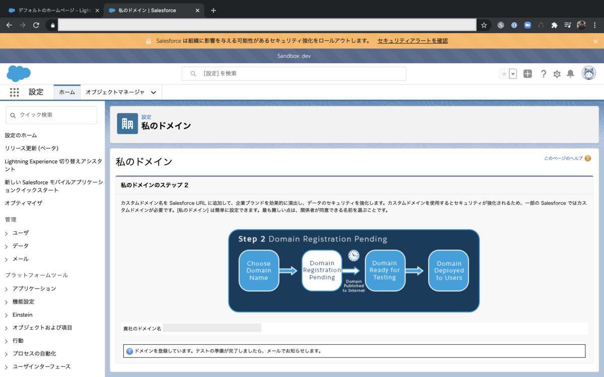 f:id:AkihitoIwasawaTambourine:20201023112233p:plain