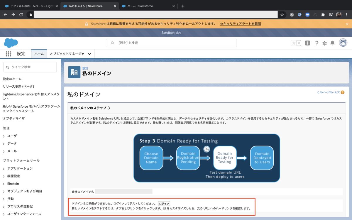 f:id:AkihitoIwasawaTambourine:20201023112303p:plain