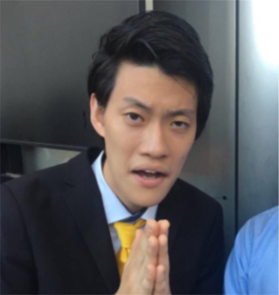 霜降り明星 粗品 FRIDAY報道!!! , AkikanCream\u0027s blog