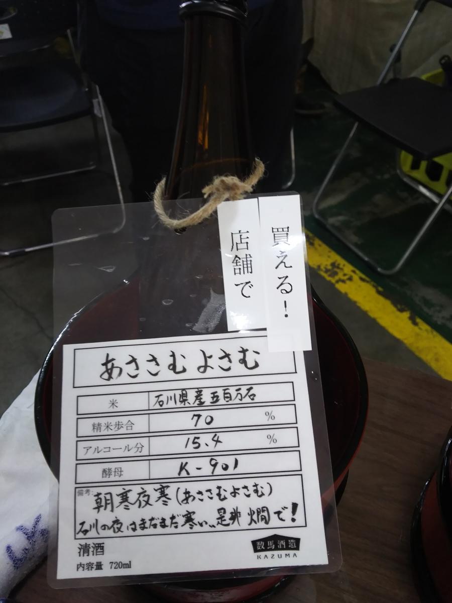 f:id:Akiko-Room:20190609161830j:plain