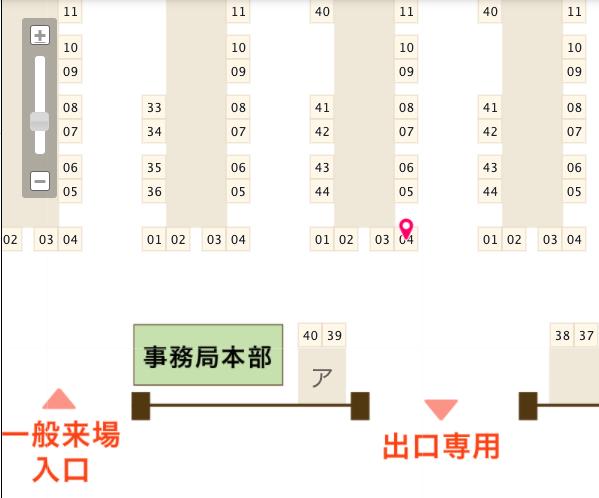 f:id:AkikoHORII:20201116143448p:plain