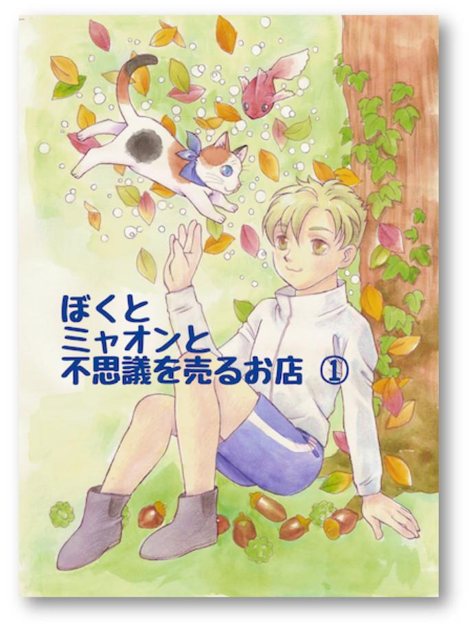 f:id:AkikoHORII:20201119012741j:plain