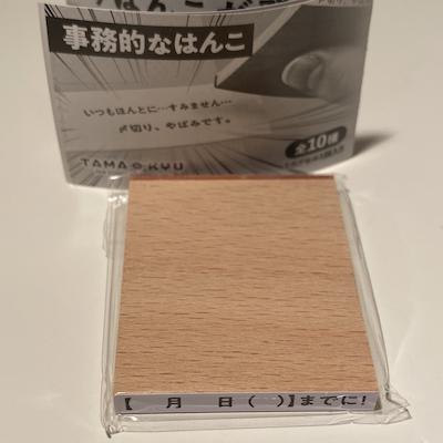 f:id:AkikoHORII:20210225210528p:plain