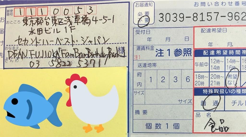 f:id:Akikot:20160818000706j:image