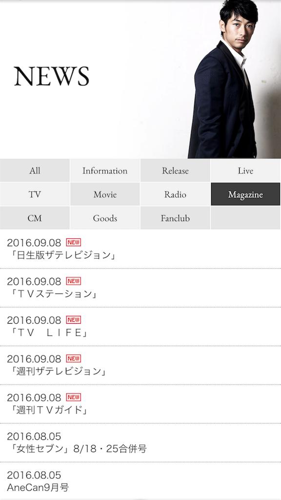 f:id:Akikot:20160908213902p:image