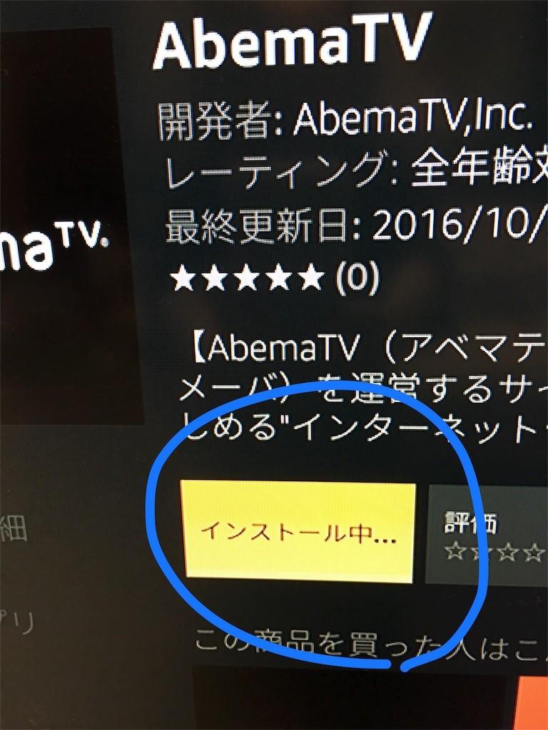 f:id:Akikot:20161027000130j:image