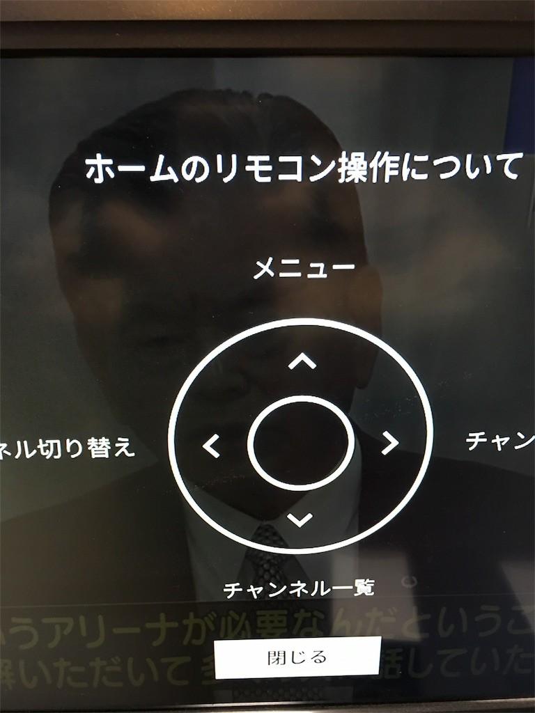 f:id:Akikot:20161027000238j:image