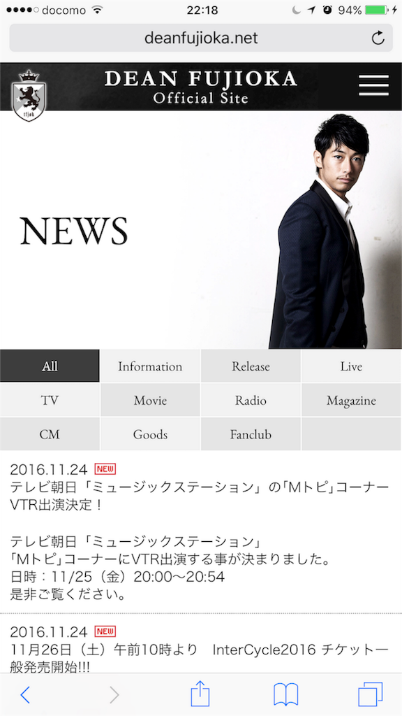 f:id:Akikot:20161124222228p:image
