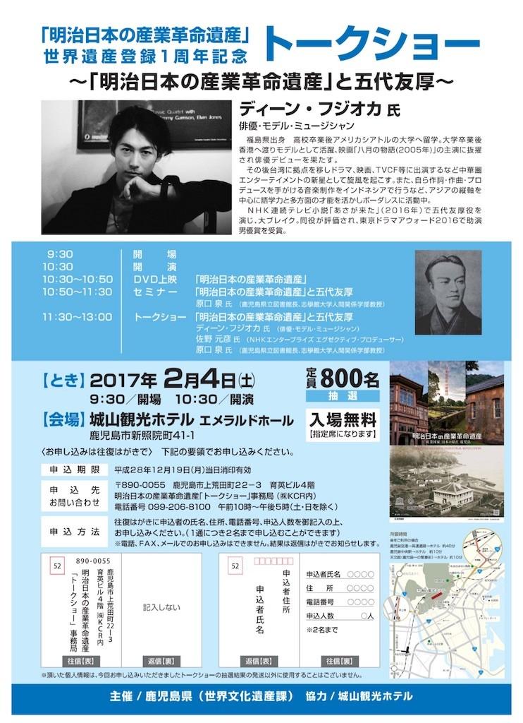 f:id:Akikot:20161206115240j:image
