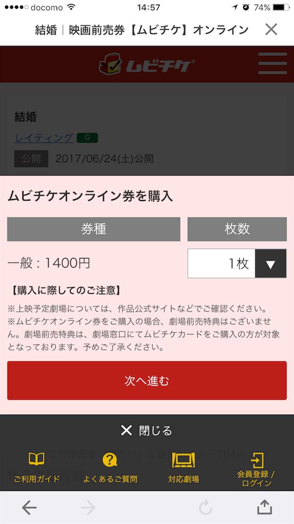 f:id:Akikot:20170428232616p:image