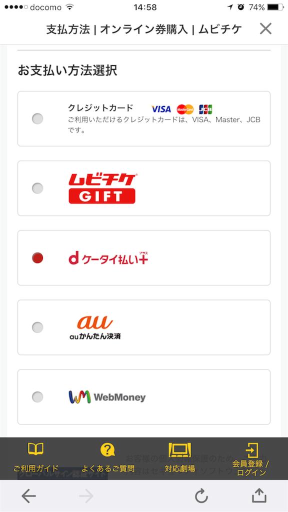 f:id:Akikot:20170428232658p:image
