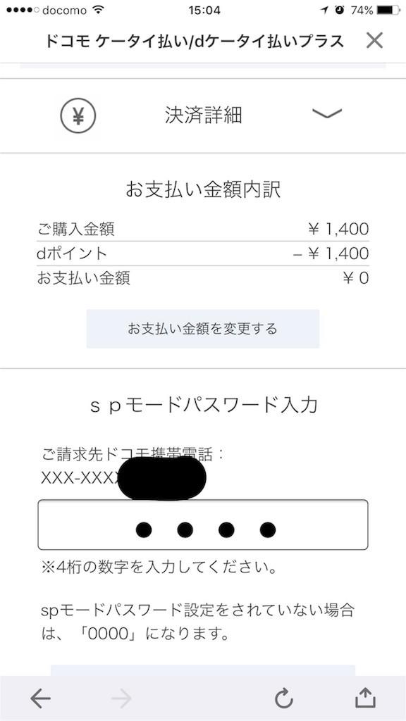 f:id:Akikot:20170428232720j:image
