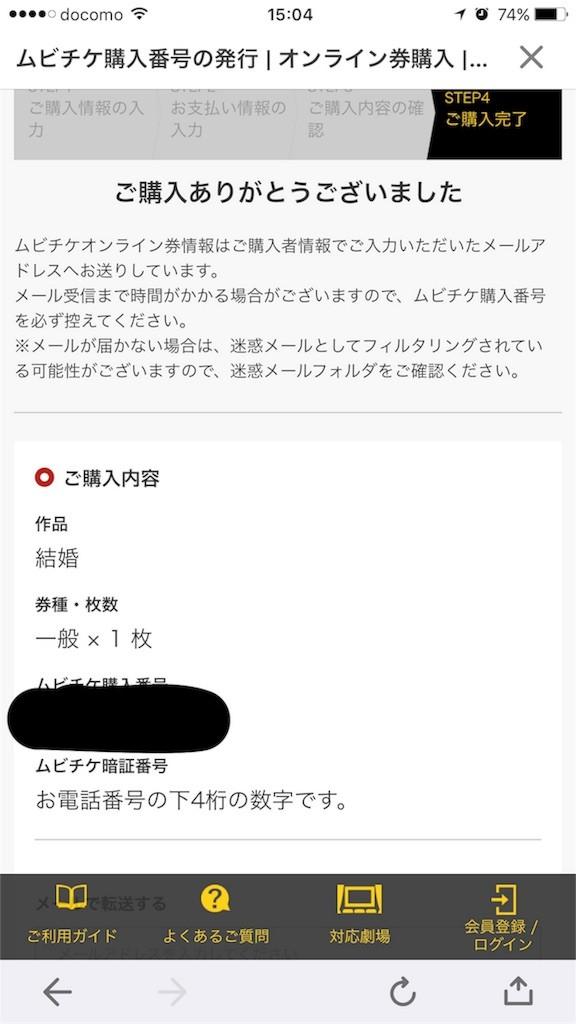 f:id:Akikot:20170428232726j:image