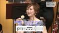 2012.11.18 ベートーヴェン 交響曲第5番「運命」冒頭を台湾ではどう表現