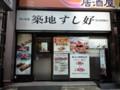 寿司を女子にするとキャッキャウフフ
