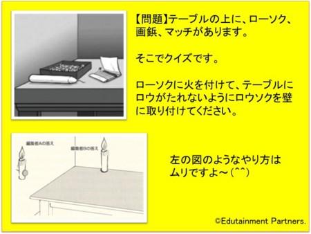 f:id:Akimitsu:20120911215532j:image