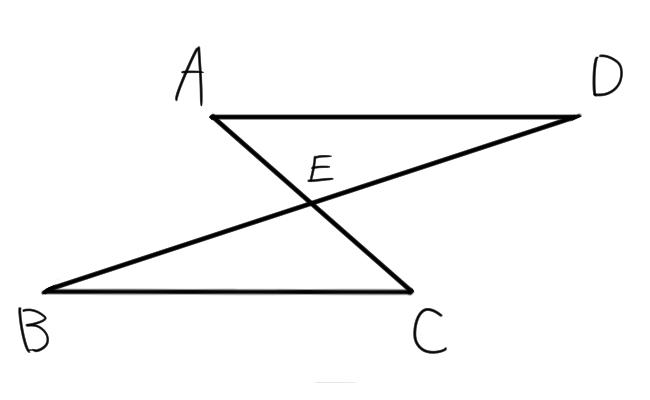 中学2年生の数学証明問題の穴埋めと問題の考え方 塾講師が