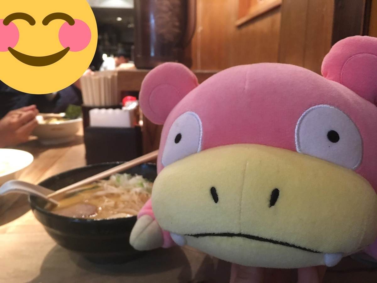 f:id:AkinoAmaki_LoL:20190422012127j:plain