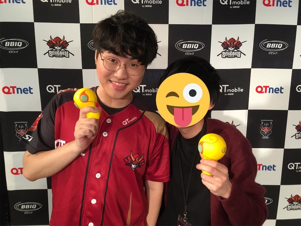 f:id:AkinoAmaki_LoL:20190604171004j:image