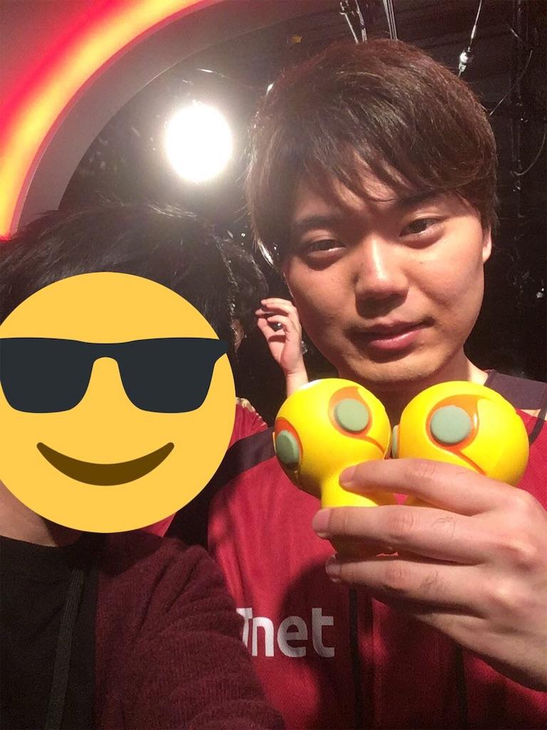 f:id:AkinoAmaki_LoL:20190604171008j:image