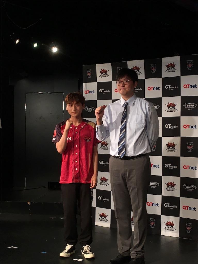 f:id:AkinoAmaki_LoL:20190604171048j:image