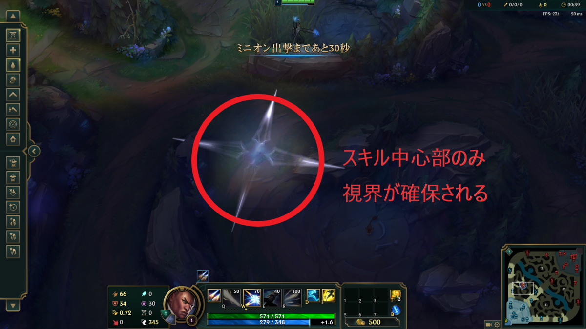 f:id:AkinoAmaki_LoL:20190627002039p:plain