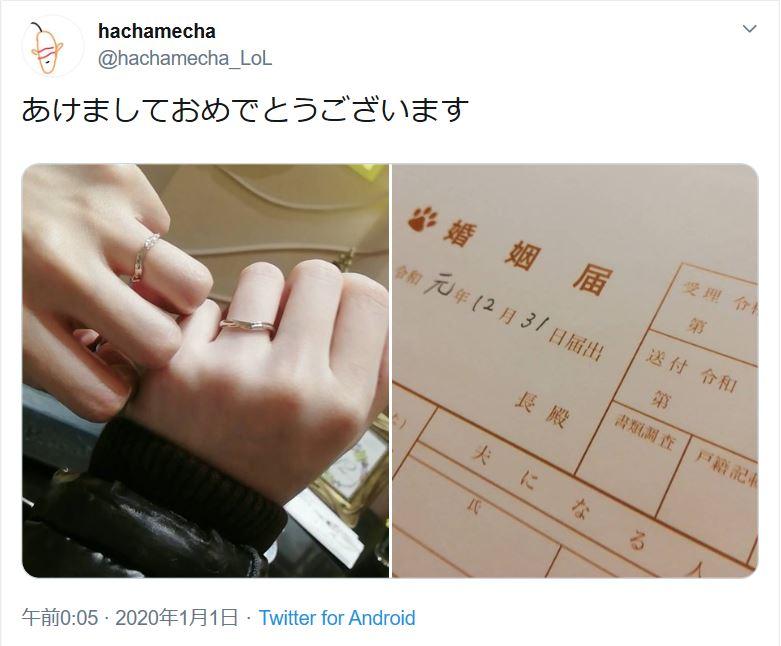 f:id:AkinoAmaki_LoL:20200204205930j:plain
