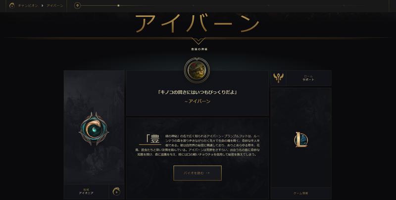 f:id:AkinoAmaki_LoL:20200412120808p:plain