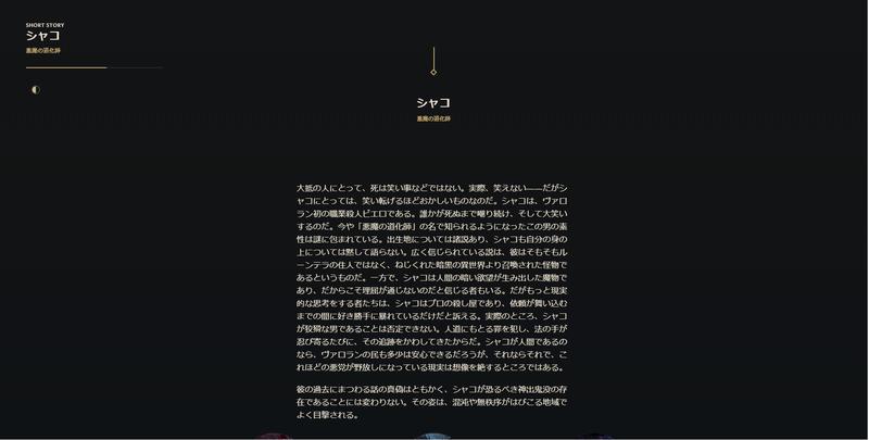 f:id:AkinoAmaki_LoL:20200412120815p:plain