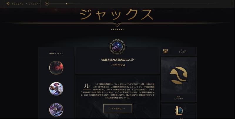 f:id:AkinoAmaki_LoL:20200412120904p:plain