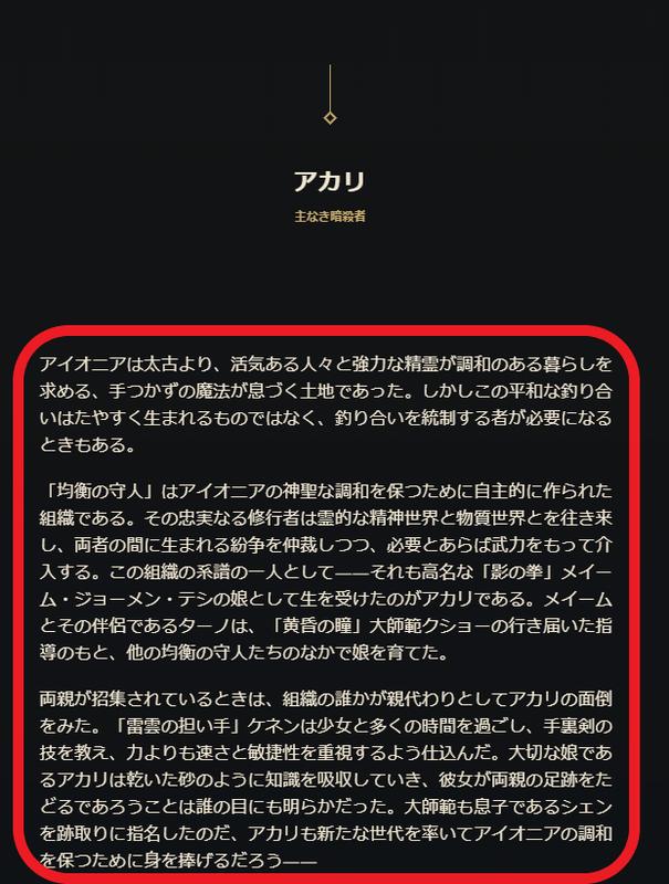 f:id:AkinoAmaki_LoL:20200426215922p:plain