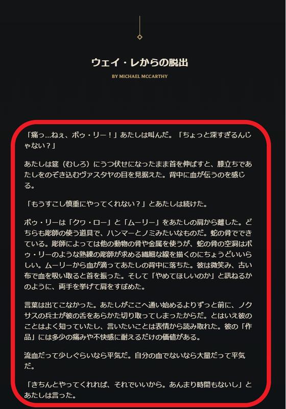 f:id:AkinoAmaki_LoL:20200426220335p:plain