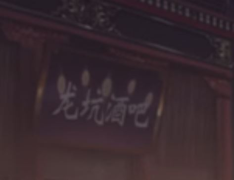 f:id:AkinoAmaki_LoL:20200918043119j:plain